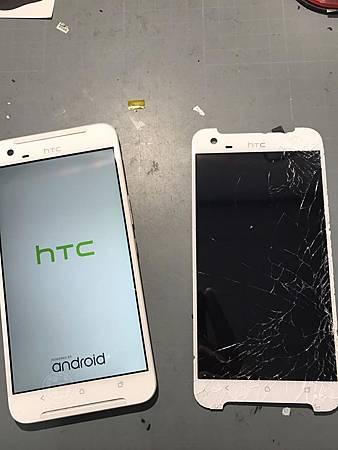 HTC X9猛力撞擊