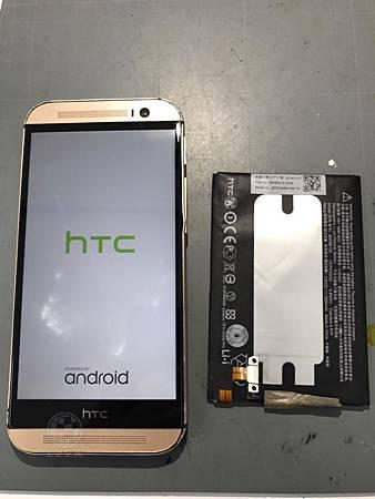 HTC M9電池膨脹了