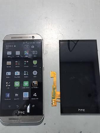 HTC M8液晶受潮不顯