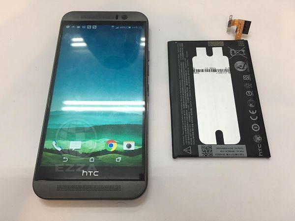 m9換電池
