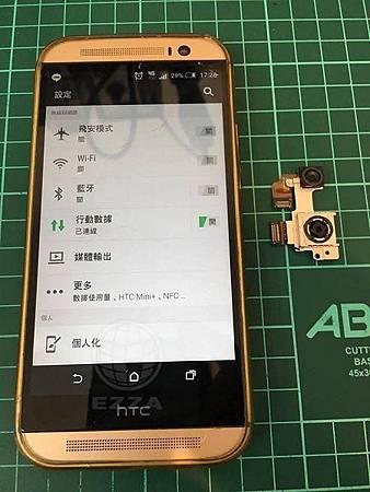 HTC M8相機會抖動