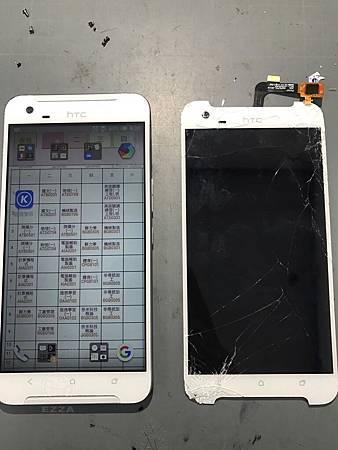 HTC X9滑不動了