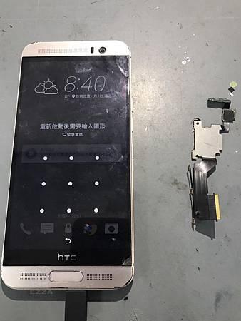 HTC M9+開機鍵故障