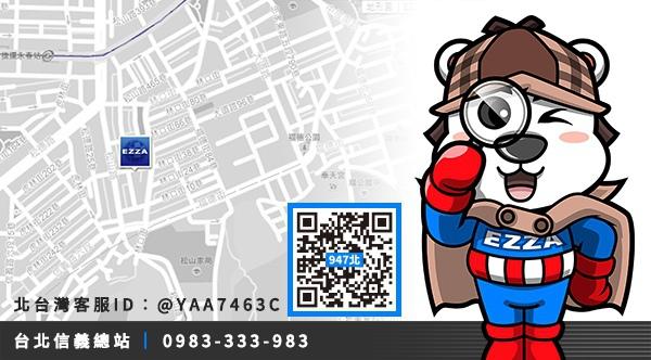 北台灣947修手機客服 @YAA7463C.jpg