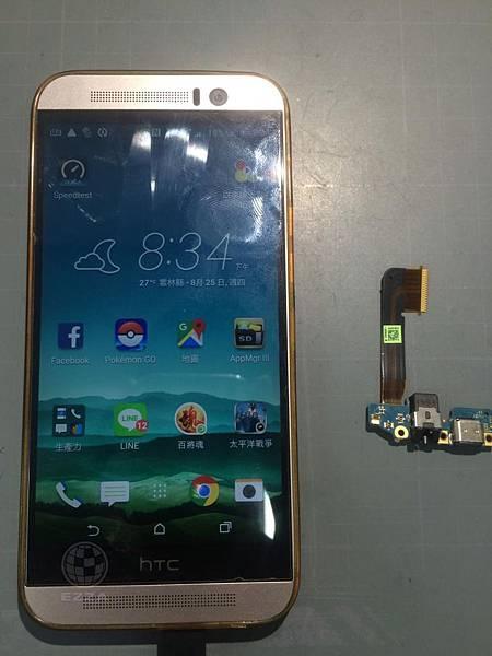 HTC M9傳出燒焦味
