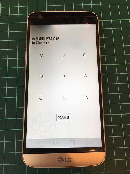 LG G5泡水液晶有黑影
