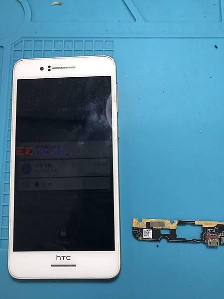 HTC 728充電孔燒焦