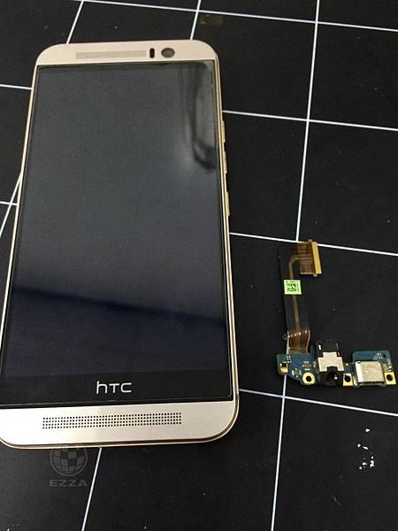 HTC M9 耳機孔充電孔都失效