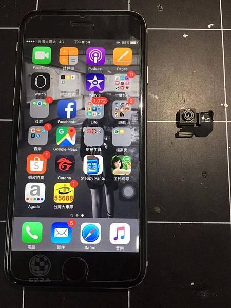 Iphone 6噗通一聲掉進馬桶
