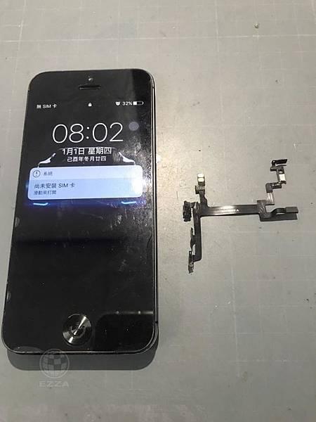 IPHONE 5開機鍵失效
