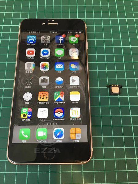 IPHONE6S+換聽筒