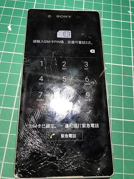z3+面板破裂