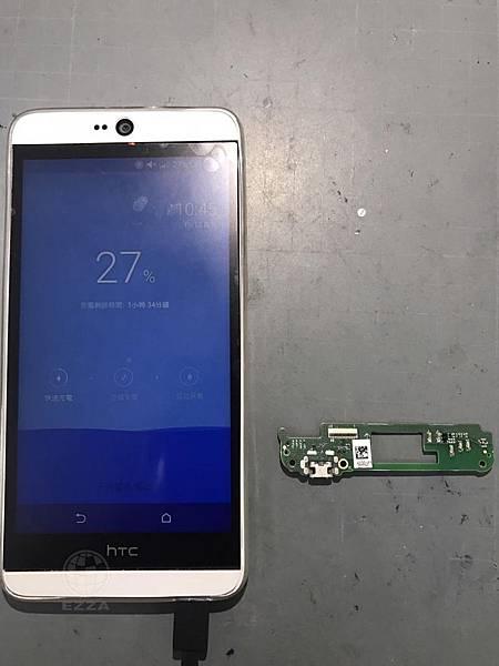 HTC 826充電NG
