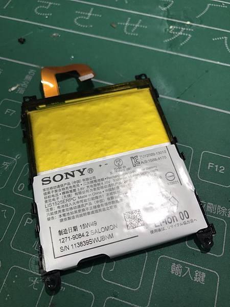 Z1更換電池(1)