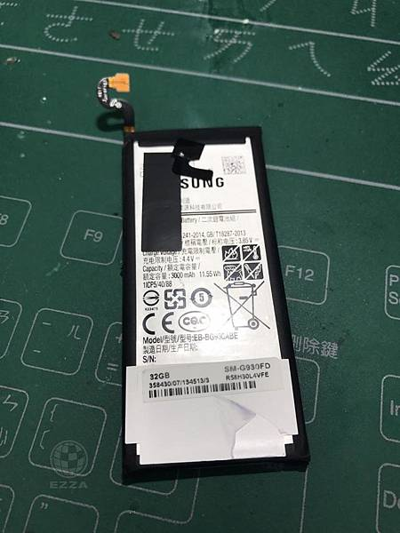 S7更換電池