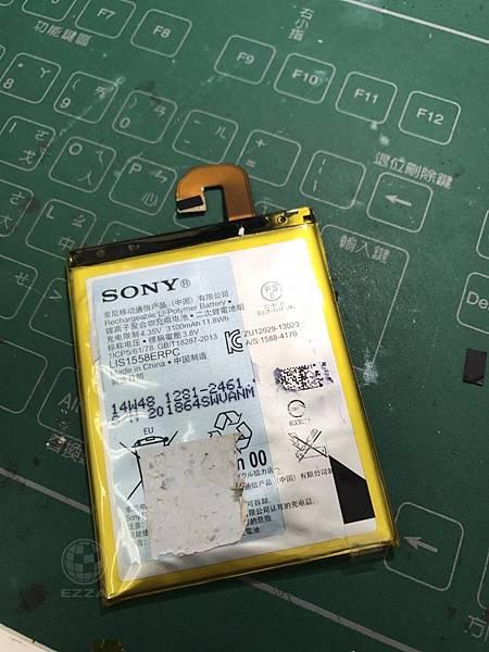Z3電池膨脹(3)