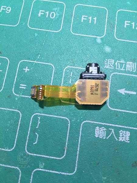 Z5P更換耳機孔