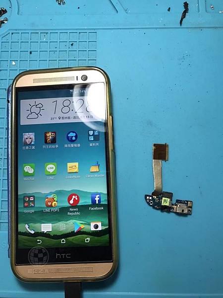 HTC M8充電異常(1)