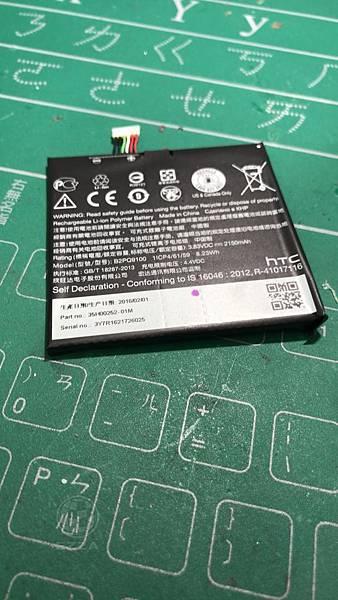 A9換電池