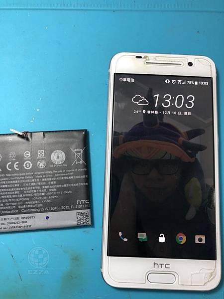 HTC A9電池老化(2)