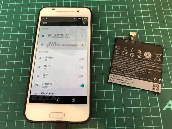 A9更換電池
