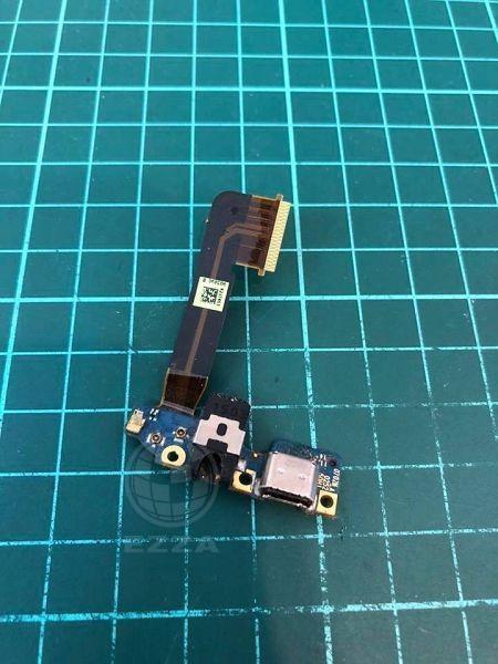 M9更換充電模組