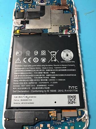 HTC X9電池膨脹(2)