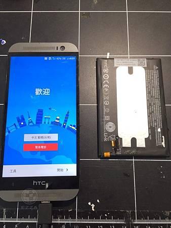 HTC M8電量40%自動關機(1)