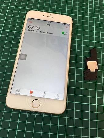 IPHONE6+ 響鈴異常