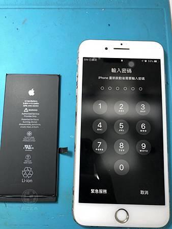 IPHONE7+電池更換