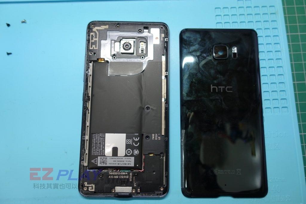 HTC-U-Ultra02-1024x683