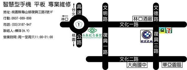 交通導引圖_20140828.jpg