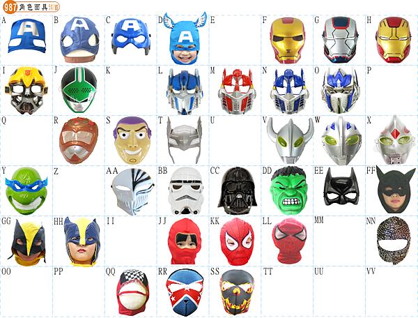 987 角色面具.png