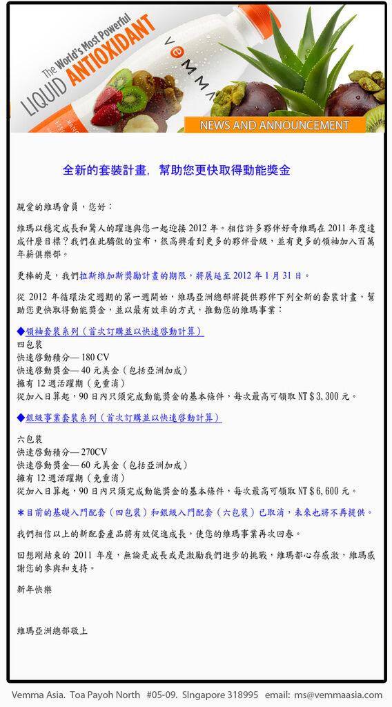 Leadership_pack_notice_CN.jpg