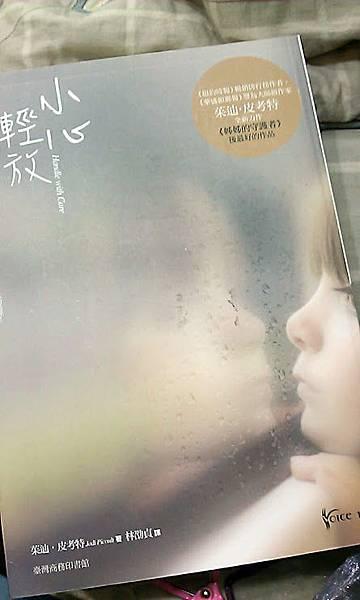 C360_2012-09-12-07-22-13