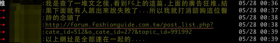 螢幕快照_2013-06-02_上午12.27.32