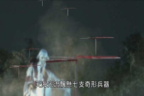 VIDEO_TS_20131106-20580172