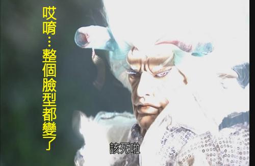 VIDEO_TS_20131227-19064693