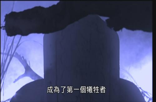 VIDEO_TS_20140115-19581273