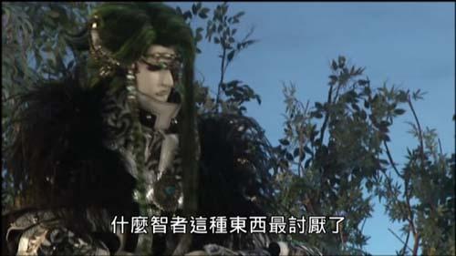 E__VIDEO_TS_20140409_192658.262