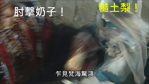 MU-010 - E__VIDEO_TS_20141105_190259.501