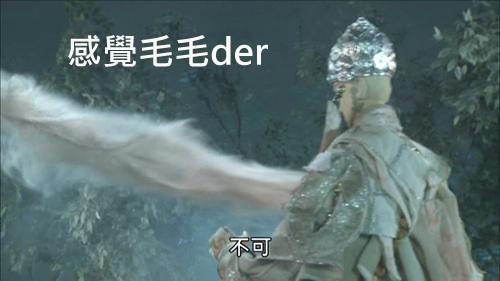 MU-010 - E__VIDEO_TS_20141105_190708.792