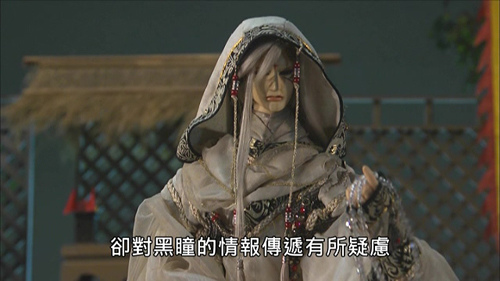 MU-015 - E__VIDEO_TS_20141211_001544.660