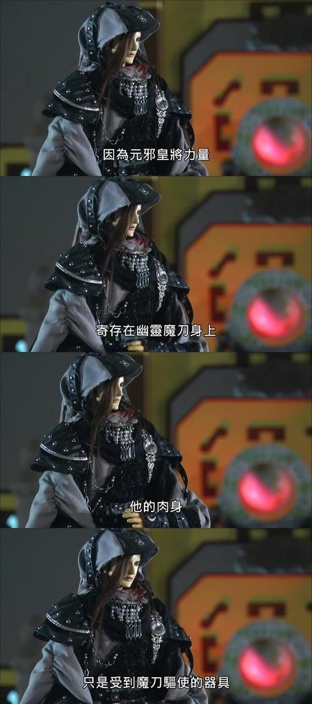 MH-019 - F__VIDEO_TS_20160420_202527-vert