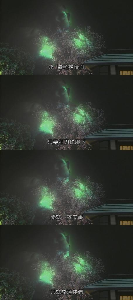 PLD00710 - F__VIDEO_TS_20160506_193507-vert