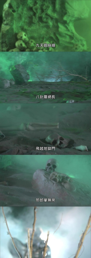 MH-022 - F__VIDEO_TS_20160511_201208-vert
