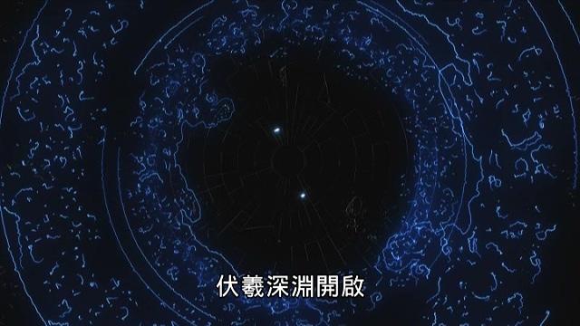 MH-022 - F__VIDEO_TS_20160511_201655.293