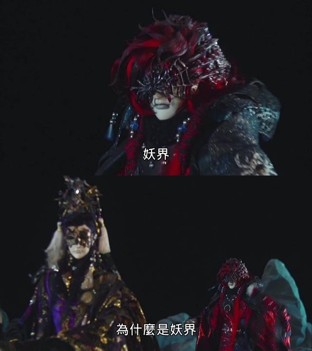 GT-001 - F__VIDEO_TS_20171122_203832-vert