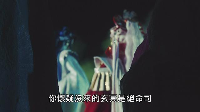 GT-003 - F__VIDEO_TS_20171206_193800.074