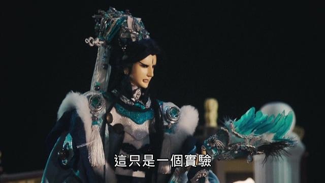 GT-004 - F__VIDEO_TS_20171213_191534.499